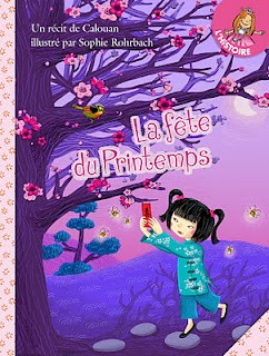 recit petites princesses-1.jpg