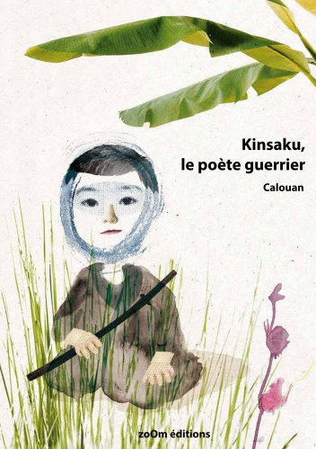 couverture Kinsako basse.jpg
