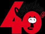 logo-une.png